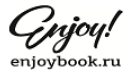 Enjoybook.ru
